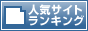 有限会社井髙海運