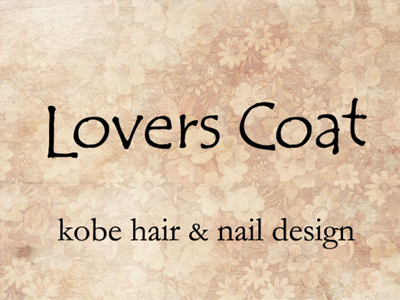 Lovers Coat